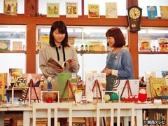 #16 京丹波で秋の味覚三昧/動画