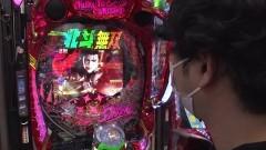 #308 木村魚拓の窓際の向こうに/源ぴかる/動画