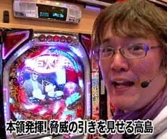 #63木村魚拓の窓際の向こうに高島遼/動画