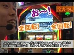 #37 ヒロシ・ヤングアワー戦国パチスロ花の慶次 天に愛されし漢/動画