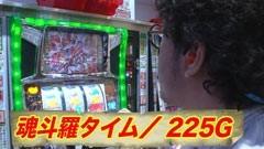 #5船長タック2nd/魂斗羅3D/動画