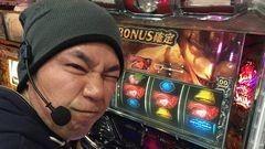 #22 ふらっと55/デビルマン�U 悪魔復活/ソーラー7/動画