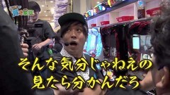 #82 貧乏家族/番長3/星矢Sp/P銭形平次2/動画
