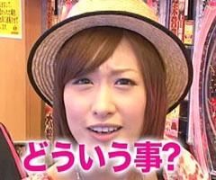 #29黄昏☆びんびん物語GI DREAM/海アグネス/CR獣王/緑ドン/動画