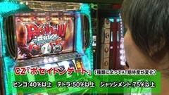 #16 旬速/シーマスター 〜ララ、旅立ちのプレリュード〜/動画