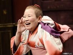 #16 西の大師匠とアイドル交わる/動画