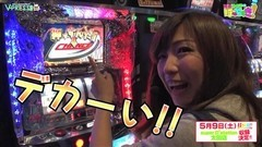 #1 はっちゃき/パチスロDororonえん魔くん メ〜ラめら 前編/動画