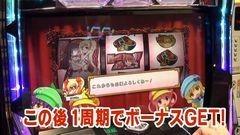 #82 旬速/探偵歌劇 ミルキィホームズ TD/動画