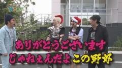 #11 貧乏家族/凱旋/ハーデス/バジ絆/真・北斗無双/動画