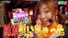 #39 はっちゃき/押忍!番長3 前編/動画