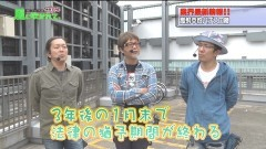 #51 あるていど風/Zガンダム/喰霊-零-/まどマギ/動画