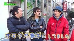 #90 あるていど風/AKB3/蒼天の拳 朋友/ディスクアップ /動画