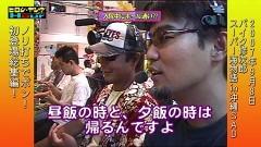 #425 ヒロシ・ヤングアワー/総集編/動画