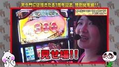 #153 笑門/総集編Part13/動画