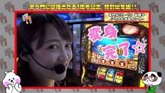 #167 笑門/総集編Part27/動画