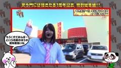#169 笑門/総集編Part29/動画