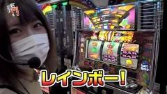 #177 笑門/マイジャグラーIII/動画