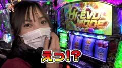 #200 笑門/エウレカ3/動画