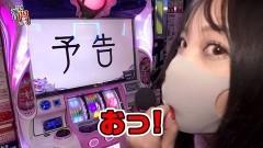 #204 笑門/まどマギ2/動画