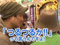 #45 ヒロシ・ヤングアワー�攻殻機動隊S.A.C./オーメン/花の慶次 漢/動画