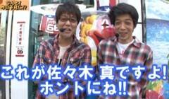 #61 ヒロシ・ヤングアワークランキーコレクション/動画