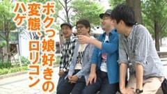 #65 ヒロシ・ヤングアワー攻殻機動隊S.A.C./キャッツ・アイ/動画