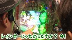 #140 ヒロシ・ヤングアワー/CR牙狼金色になれXX/動画