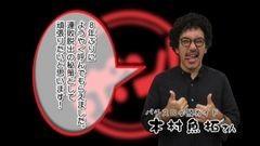 #235 ヒロシ・ヤングアワー/機動戦士ガンダム LAST SHOOTING/動画