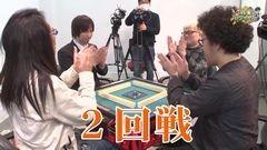 沖と魚拓の麻雀ロワイヤル RETURNS 第120話/動画