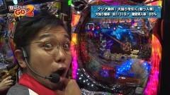 #23 閉店GO2/ハーデス/天下一閃/吉宗4/ギルクラ/動画