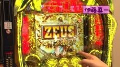 #328 ヒロシ・ヤングアワー/キャプ翼 黄金/ディセント/HIGH&LOW/動画