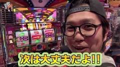 #18 笑門/マイジャグラーIII/動画