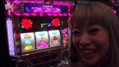 #27 笑門/沖ドキ!-30/動画