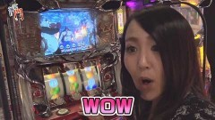 #95 笑門/押忍!サラリーマン番長/動画