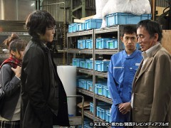 新・ミナミの帝王 #4 〜狙われた町工場〜 /動画