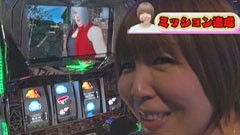 #112 極セレクション_水瀬美香のスロってみっか/パチスロバーチャファイター/動画