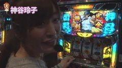 #132 極セレクション/ハーデス/サラリーマン番長/動画
