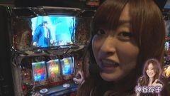 #137 極セレクション/サラリーマン番長/バジリスク絆/動画