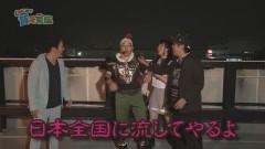 #8 貧乏家族/凱旋/北斗の拳 新伝説創造/沖縄4桜/動画