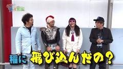 #37 貧乏家族/HEY!鏡/ハーデス/CR偽物語199ver./動画