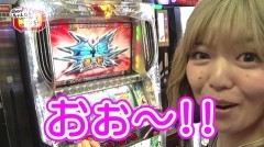 #393 極セレクション/パチスロ モンキーターン II/動画