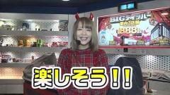 #41 笑門/SLOT魔法少女まどか☆マギカ2/動画