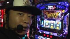 #66 回胴放浪記/グレンラガン/バンバンクロス/動画