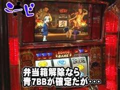 #53 パチスロ必勝本777番長2/ハ鉄拳2nd/パチスロコードギアス/動画