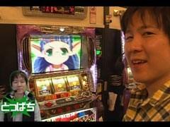 #68 パチスロ必勝本777秘宝伝 太陽を求める者達/キュロゴス2/動画