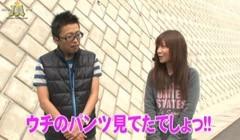 #3 パチンコ頂リーグ/塩野VSヒラヤマン/動画