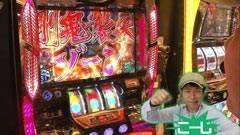 #78 パチスロ必勝本777 /北斗の拳 転生の章/創聖のアクエリオン�U/動画