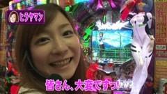 #11 パチンコ頂リーグ/AKB48/ヱヴァ8/海物語IN沖縄3/動画