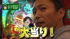 #12 パチンコ頂リーグ/北斗の拳5覇者/ベルセルク/動画