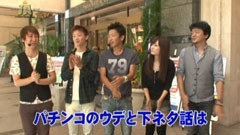 #13 パチンコ頂リーグ/CRヱヴァ8/AKB48/ベルセルク/動画